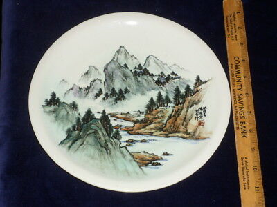 Antique Japanese Porcelain Hand Painted Plate - Signed By Artist - 10 inches
