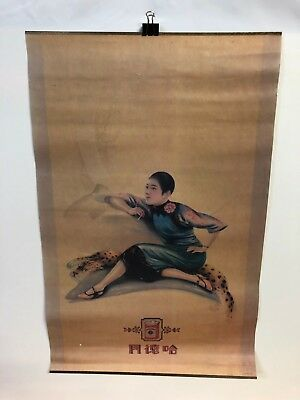 Vintage Hatamen Chinese Tobacco Cigarette Advertising Poster Print