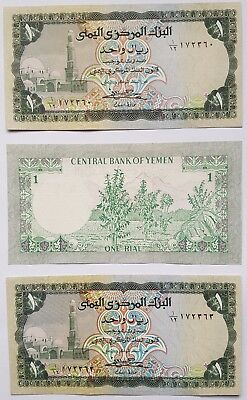 1980 ONE RIAL from the CENTRAL BANK OF YEMEN. 3 Mint notes never circulated.