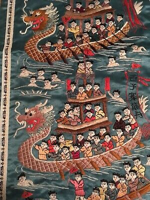 VINTAGE ANTIQUE CHINESE HAND EMBROIDERED PANEL People And Dragon Boats On Water