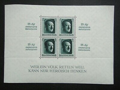 Germany Nazi 1937 Sheet Stamps MNH Wmk Adolf Hitler Third Reich Deutschland Germ