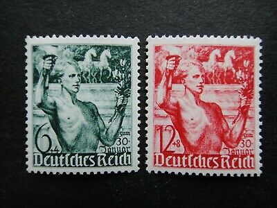 Germany Nazi 1938 Stamps MNH Third Reich Youth Carrying Torch Deutschland German