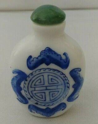 Antique Chinese Blue and White Crackle Glaze Perfume Porcelain Snuff Bottle Rare
