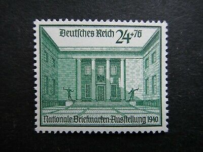 Germany Nazi 1940 Stamp MNH Hall of Honor at Chancellery Berlin Third Reich WWII
