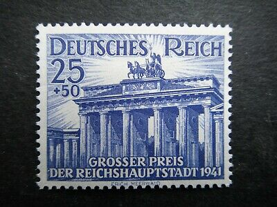 Germany Nazi 1941 Stamp MNH Brandenburg Gate Third Reich Deutschland German WWII