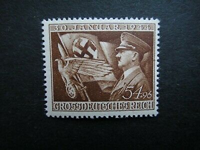 Germany Nazi 1944 STAMP MNH Hitler Emblems Third Reich Swastika Eagle German