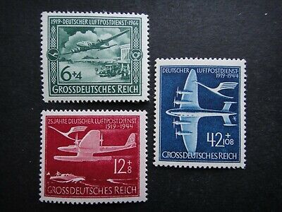 Germany Nazi 1944 Stamps MNH Swastika planes Third Reich German Deutschland FULL