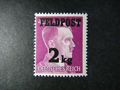 Germany Nazi 1944 Stamp MNH Military Parcel Post Hitler Overprint Third Reich De