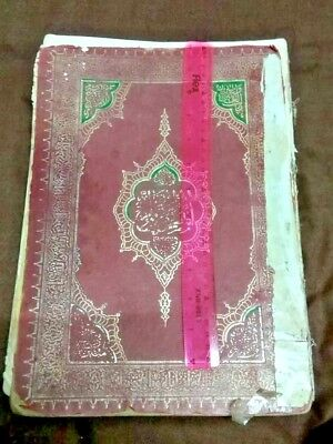 huge islamic koran antique Arabic Quran with the teacher's appendix of religion