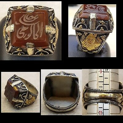 Wonderful Islamic Iscription Agate Stone with Old Silver Gold Plated Yeman Ring