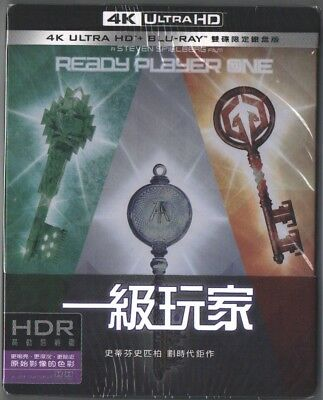 Ready Player One 4k UHD (2018) TAIWAN BLU RAY STEELBOOK SEALED