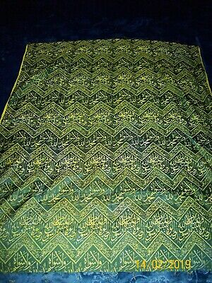 19th islamic green color  textile usd for mecca in gad name & profit muhammad