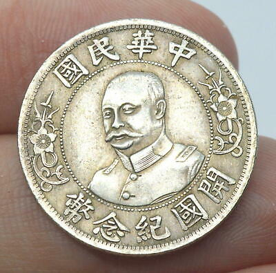 China 20 Cents 1927 Memento Birth Of Republic Old Silver Coin