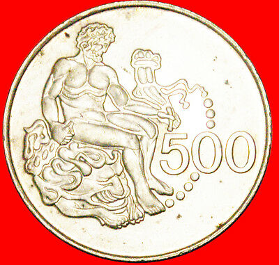 § Nude Heracles: Cyprus★ 500 Mills 1977! Low Start★No Reserve!