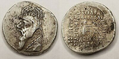 Suspected Fantasy - 123-88BC Ancient Greece Parthia Mithradates II Drachm