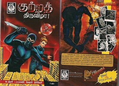 DIABOLIK - numero 1 INDIA IN LINGUA TAMIL