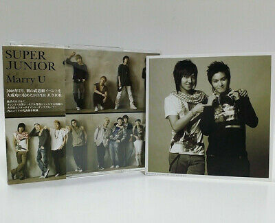 CD+DVD+Jacket Photo Card SUPER JUNIOR Japan Marry U Photocard Yesung Ryeowook