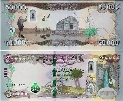 Iraqi Dinar 100,000 Crisp New SEQ UNC w/ added Security 2 x 50,000! (2015) 50000