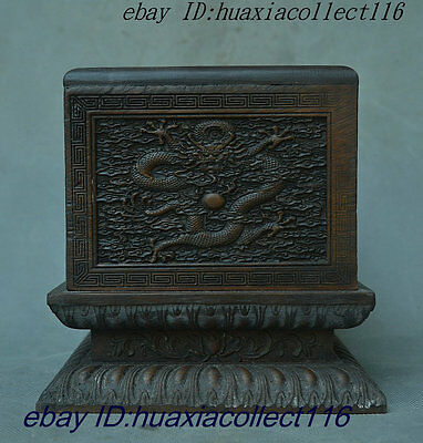 6 China Dynasty Palace Rosewood Wood Carving Dragon Beast Embossment Storage Box