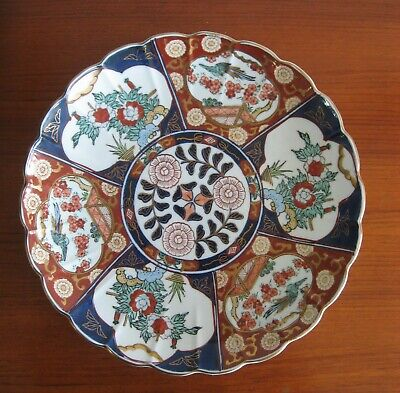 GOLD IMARI Japan PLATE 31cm & BOWL Hand Painted CHARGER Japanese 70's Vintage