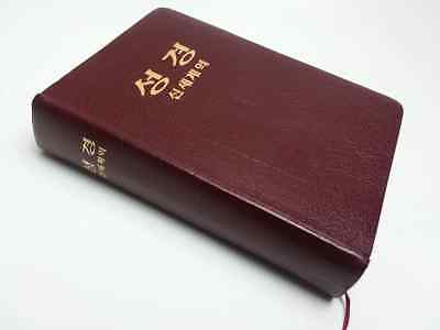 VINTAGE Korean Bible Watch Tower Jehovah Witness Burgundy Bonded Leather 성경 신세계역