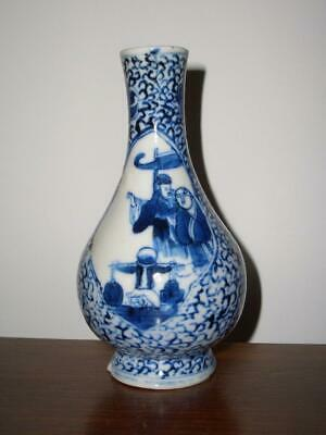 Good Chinese Blue & White Porcelain Bottle Vase, 4-Character Mark, 19Th/20Th C.