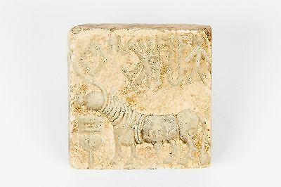 Indus Valley Harappan steatite engraved seal, 3rd to 2nd millennium B.C.  x9270