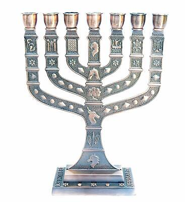 Menorah, Menora Holyland 7 Branches Jerusalem 12 Tribes of Israel Chrome H-9.75