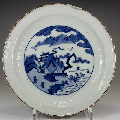 Old Imari - Antique Japanese Blue and White Porcelain Plate in Edo Era #2670