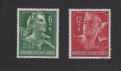 MNH Stamp set / Hitler Youth / Nazi Germany / Third Reich / 1944 Issues / MNH
