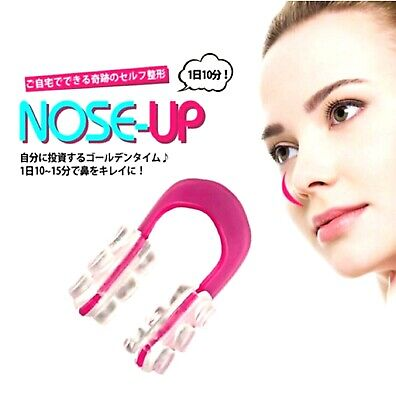 Non Surgical Nose Shaping Tool Clip Nose Shaping Nose Lifting Swimming Clip