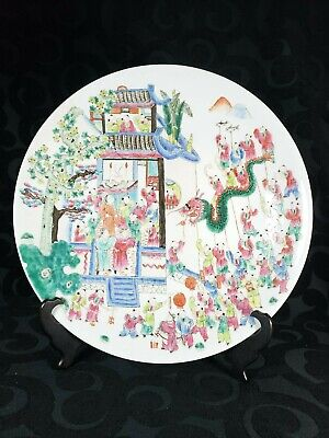 19th Century Chinese Export Famille Rose Porcelain Charger Plate Childrens Playi