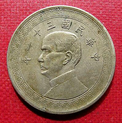 China Republic coin 1/2 Yuan 1942