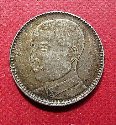 China Kwang-tung Province silver coin 20 cent 1929