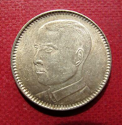 China Kwang-tung Province silver coin 20 cent 1929 near uncirculated