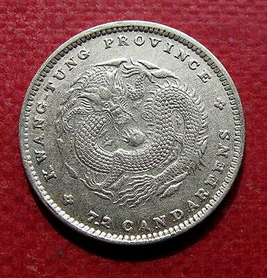 China Kwang-tung Province silver coin 10 cent 1890-1908 near uncirculated