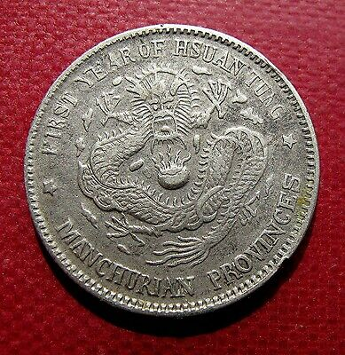 China Manchuria silver coin 20 cent 1912 second coin