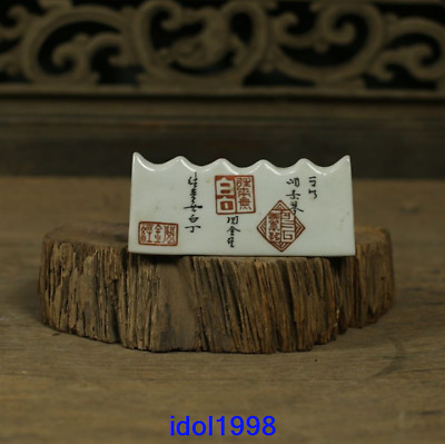 China antique Hand painted Seal cutting Seal pattern Pen mountain