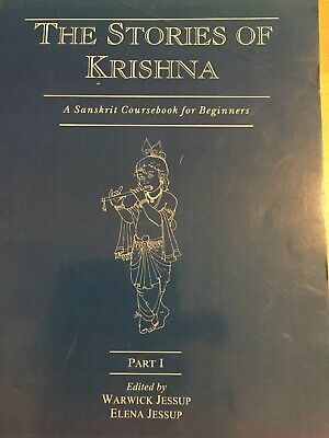 A SANSKRIT COURSE for Beginners - The Stories of Krishna Part 2: 5