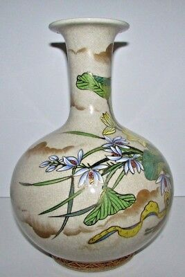 Antique Signed Japanese Satsuma Earthenware Vase