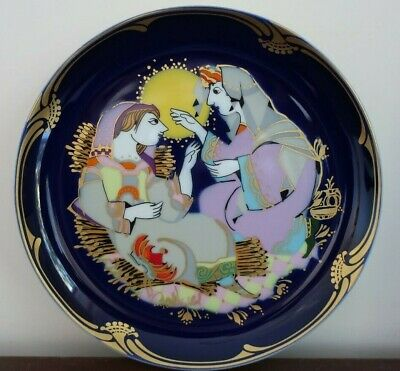 Rosenthal BJORN WIINBLAD The Magic Horse THE PRINCE in KASHMIR  Plate no: 11