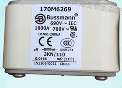 1PC New BUSSMANN 1600A 690V SEMICONDUCTOR FUSE 170M6269   #RS8