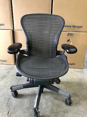 Herman Miller Classic Aeron Chair Open box| AUTHENTIC | Office Designs Outlet