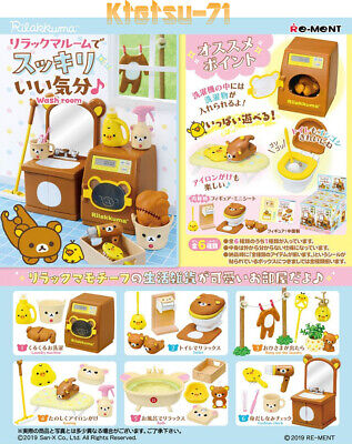 Re-ment Rilakkuma Wash room Miniature Figures Complete 6 packs set San-X