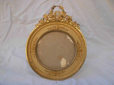 SUPERB ANTIQUE FRENCH GILT BRONZE  PHOTO FRAME,LOUIS 16 STYLE,19th CENTURY.