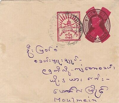 Burma Japanese Occupation 1943 India 1A Envelope With Red Cross Used From Kamayu