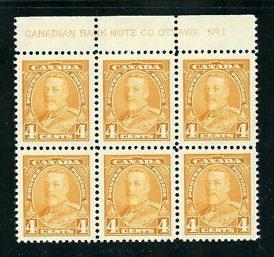 Canada  #220 PB of 6 XVF NH *KG V PICTORIAL -  4c yellow* Mint