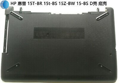 New HP 15-bs0xx 15-bs2xx Bottom Case Base cover 924901-001