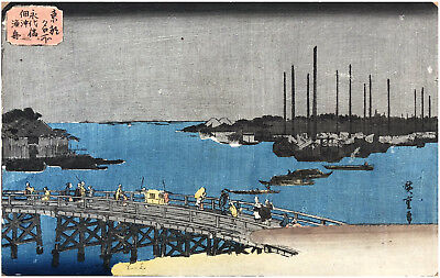 Ando HIROSHIGE Fishing Boats in Tsukuda Bay Original Japanese Woodblock Print