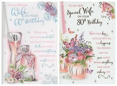 Wife 60th Birthday Card ~ With All My Love Wife On Your 60th Birthday